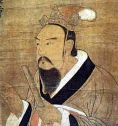 Wu Liang