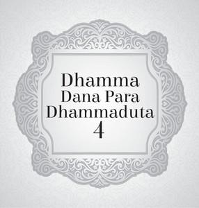 Dhdana4