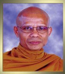 Dhammasubho Mahãthera