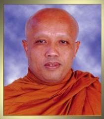 Viriyadharo Mahãthera