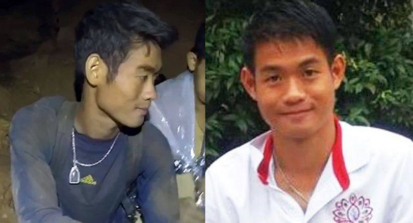 Ekapol Chanthawong